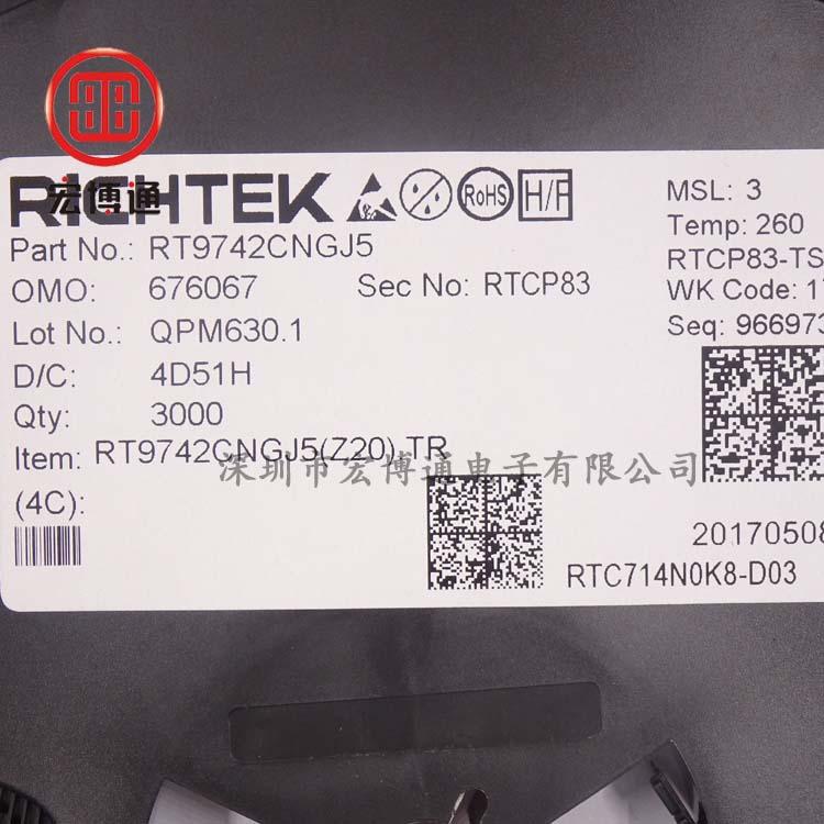 RT9742CNGJ5