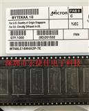 美光存储器MT48LC16M4A2P-7E原装热卖