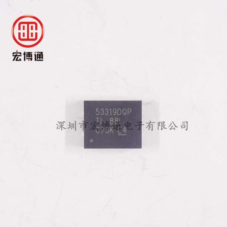 TPS53319DQPT