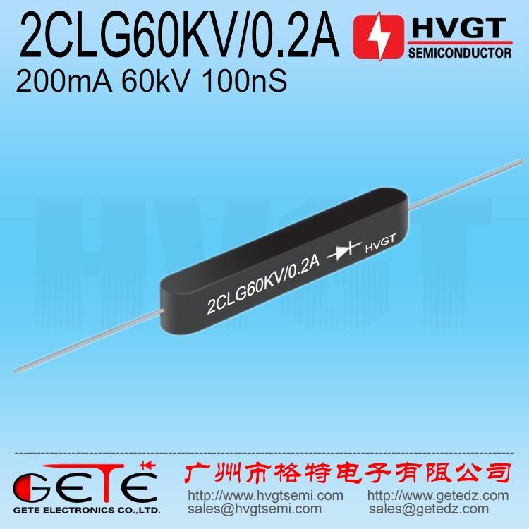 2CLG60KV/0.2A