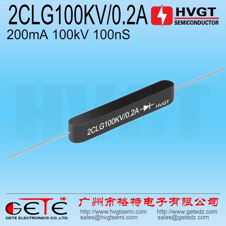 2CLG100KV/0.2A