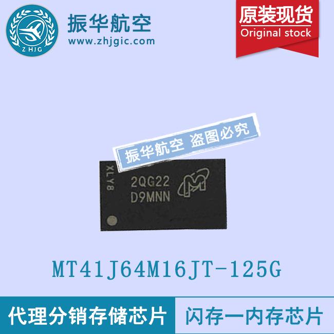MT41J64M16JT-125G