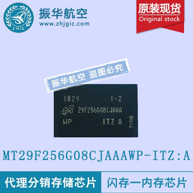 MT29F256G08CJAAAWP-ITZ:A