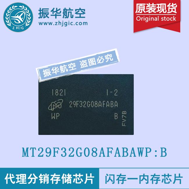 MT29F32G08AFABAWP:B
