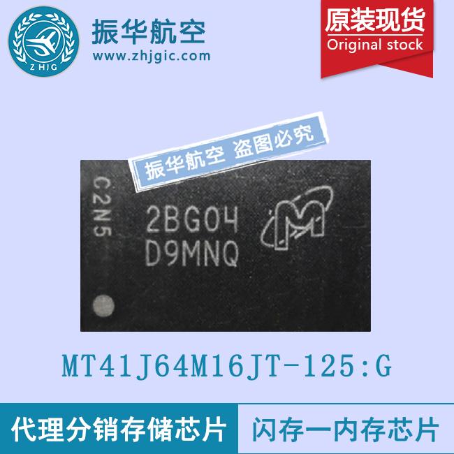 MT41J64M16JT-125:G
