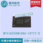 MT41K256M16HA-107ITE智能手机闪存芯片,原装进口