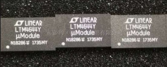 LTM4644EY