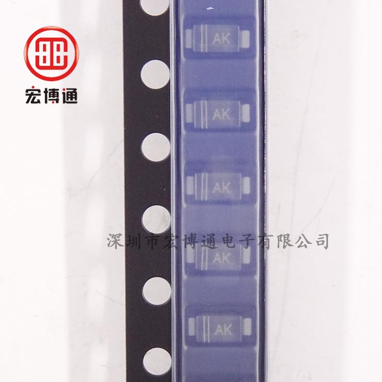 SMF6.5A