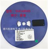 全新原装SN74HC74DR集成电路IC