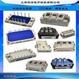 FF225R17ME4_B11 FF300R17KE4德国进口现货IGBT模块
