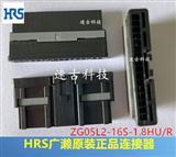 Hirose圆形航空插头HR10A-7R-4S(73)