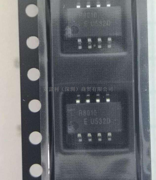 RX8010SJ