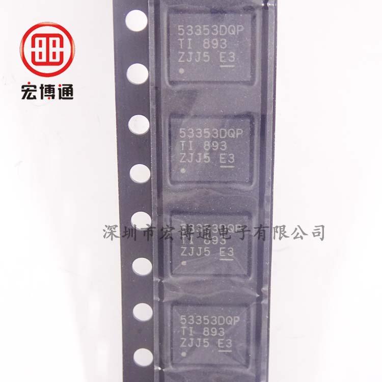 TPS53355DQPR