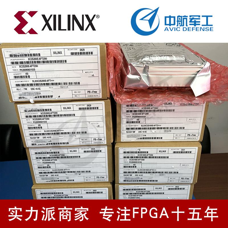 XC2S200E-6FT256I