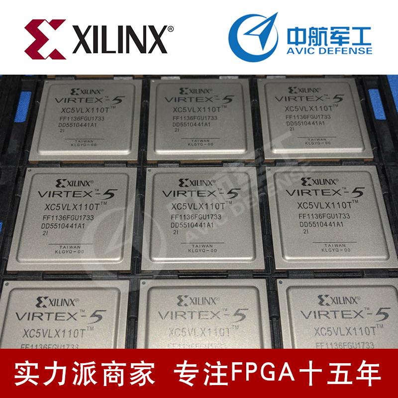 XC5VLX110T-2FF1136I