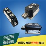 IXYS可控硅模�KMCD312-12IO1