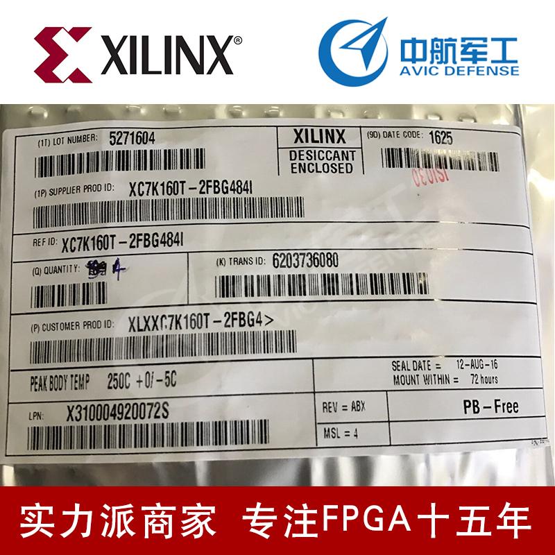 XC7K160T-2FBG484I