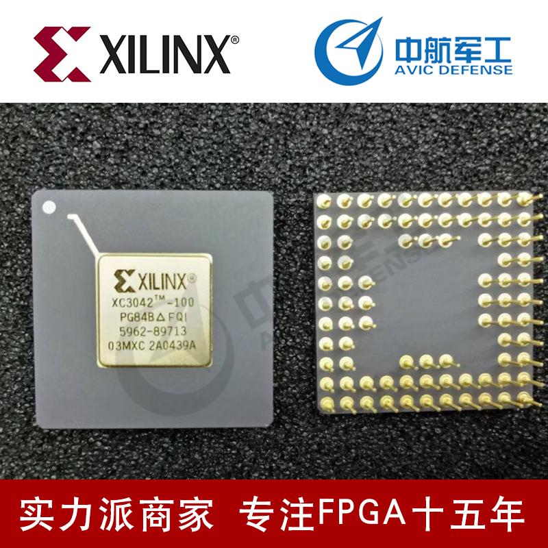XC3042-100PG84B