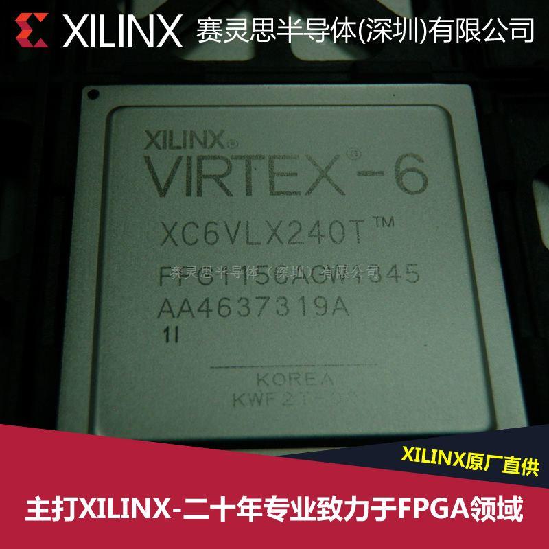 XC6VLX240T-1FF1156I