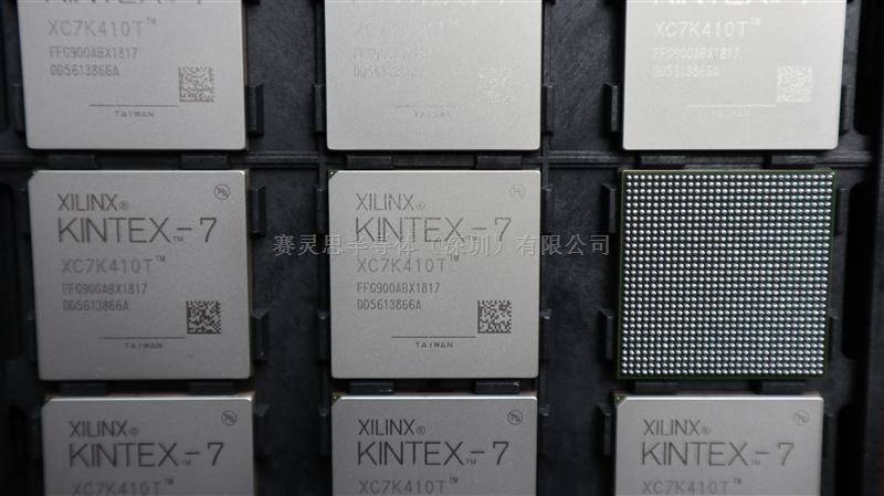 XC7K410T-2FFG900C