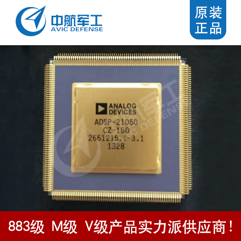 ADSP-21060CZ-160