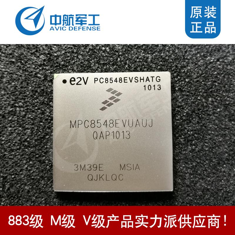 MPC8548EVUAUJ