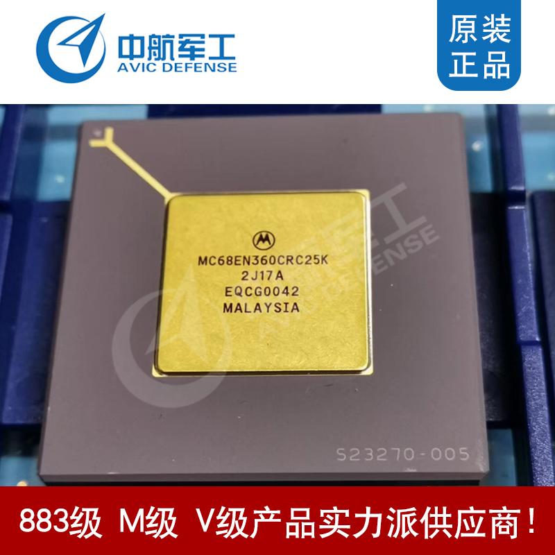 MC68EN360CRC25K