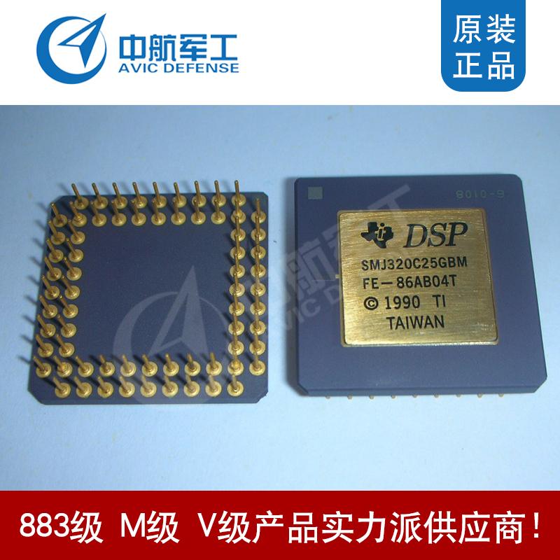 SMJ320C25GBM