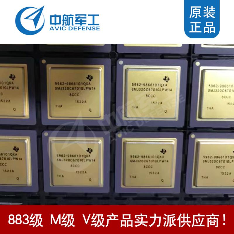 SMJ320C6701GLPW14