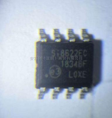 SI8622EC-B-IS
