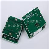 微波传感器模快 GH-719 GH719