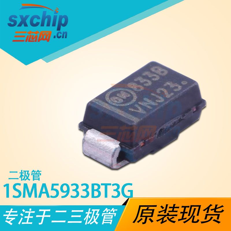 1SMA5933BT3G