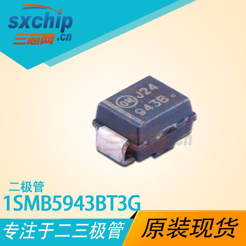 1SMB5943BT3G