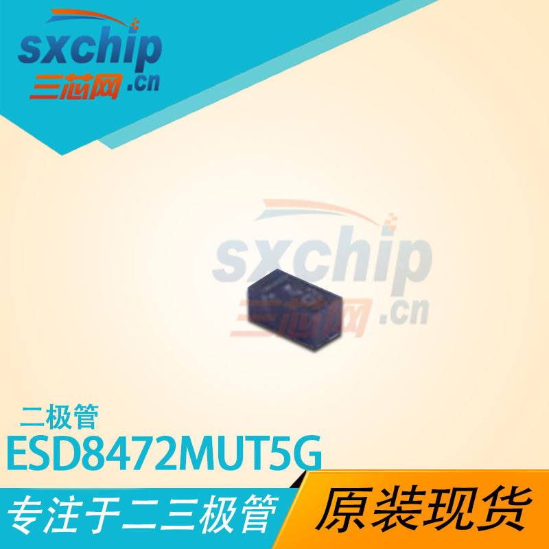 ESD8472MUT5G
