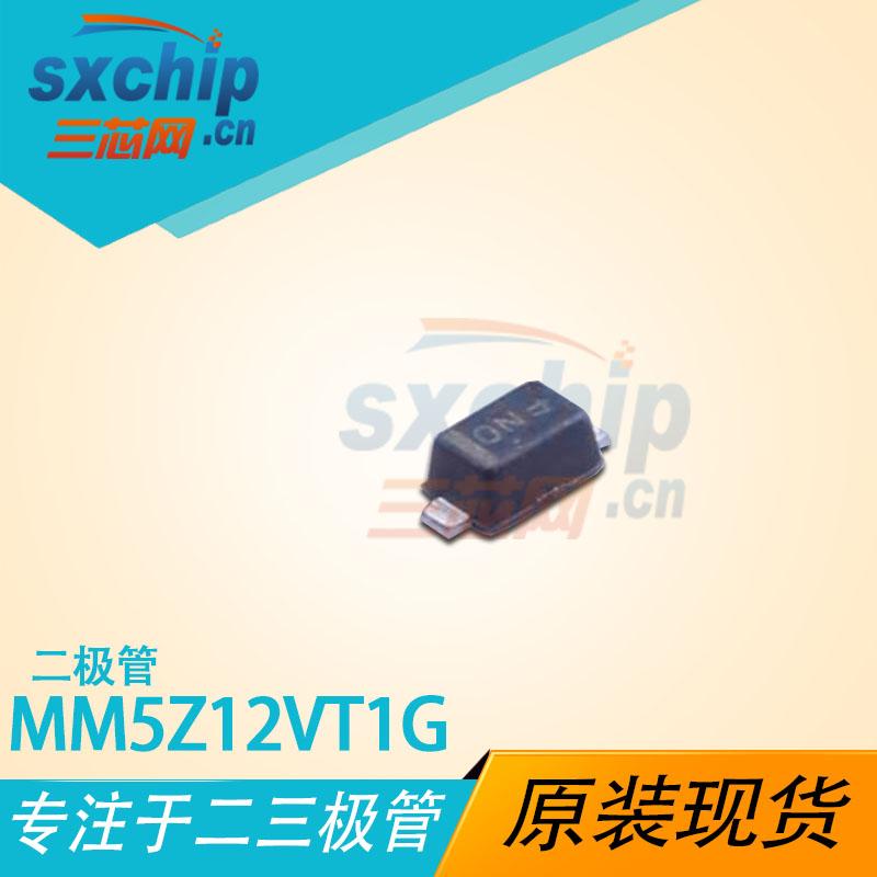 MM5Z12VT1G