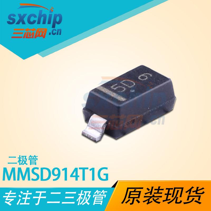 MMSD914T1G
