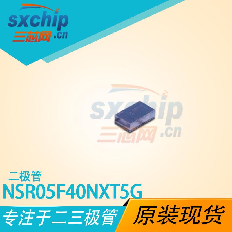 NSR05F40NXT5G