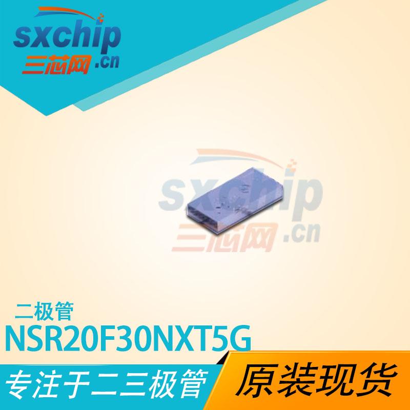 NSR20F30NXT5G