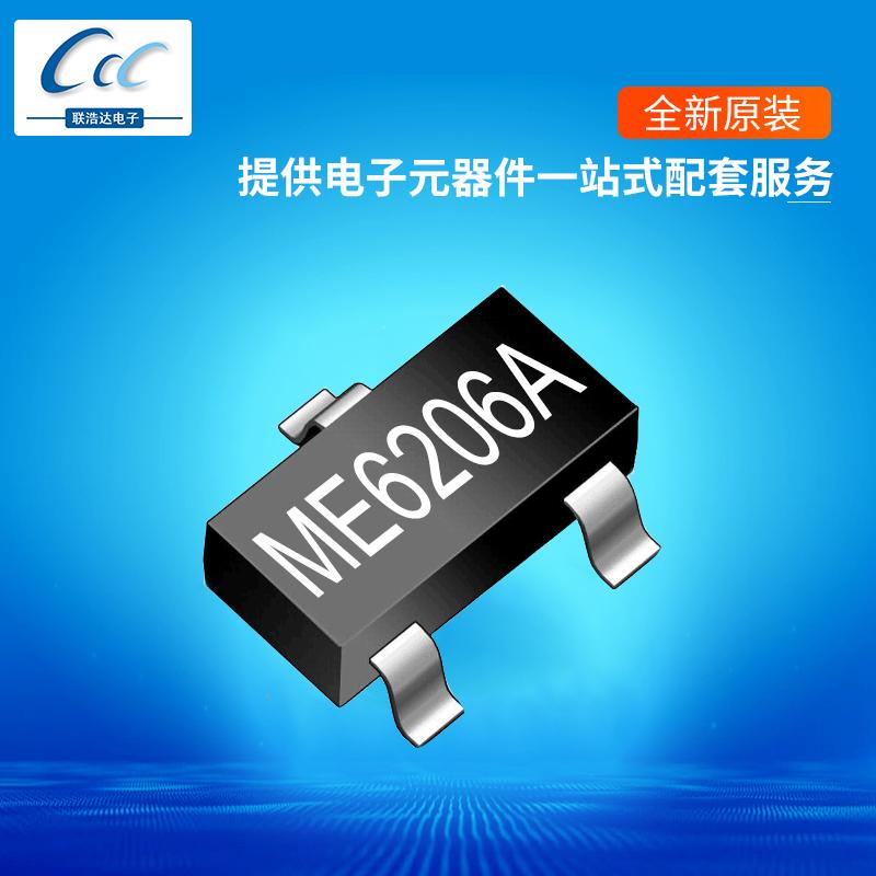 ME6206A33XG