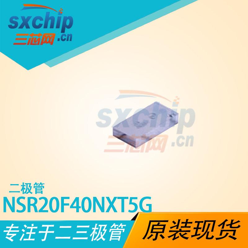 NSR20F40NXT5G