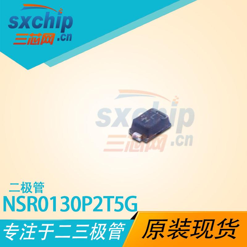 NSR0130P2T5G