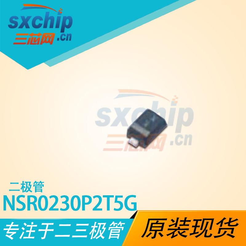 NSR0230P2T5G
