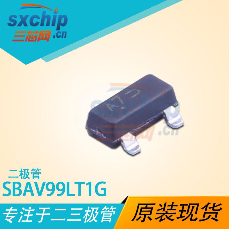 SBAV99LT1G