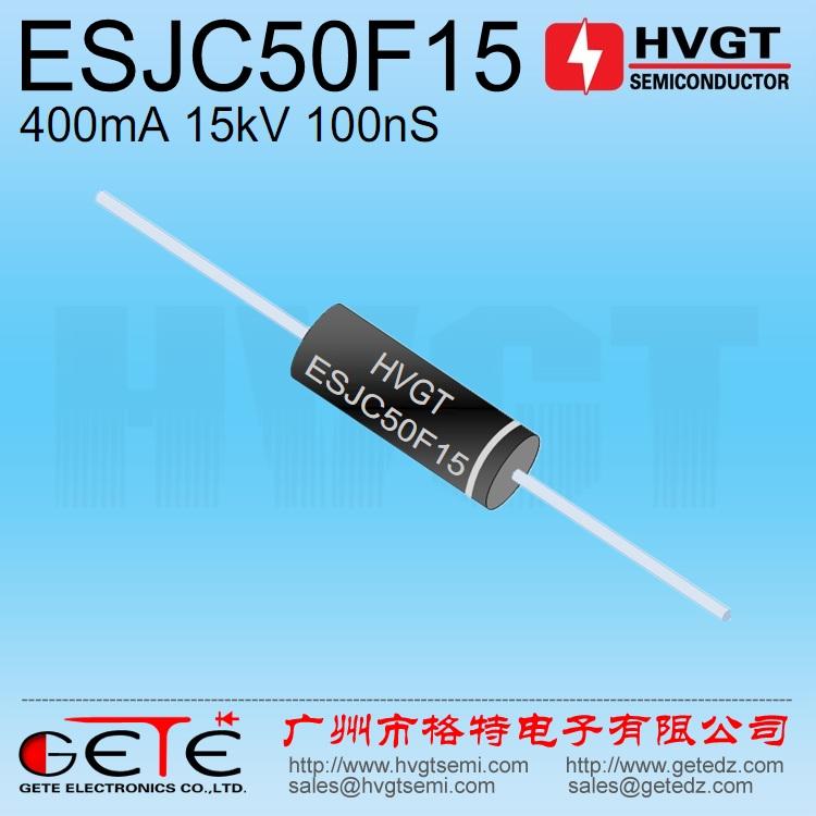 ESJC50F15