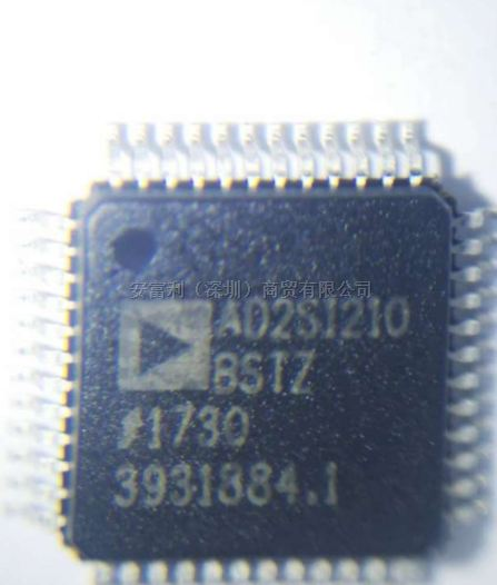AD2S1210BSTZ
