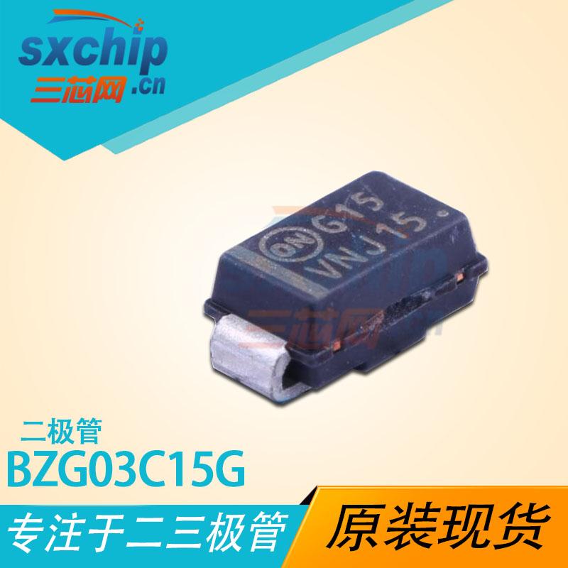 BZG03C15G