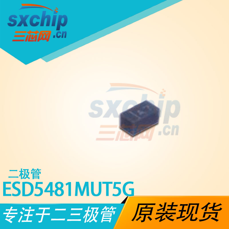 ESD5481MUT5G