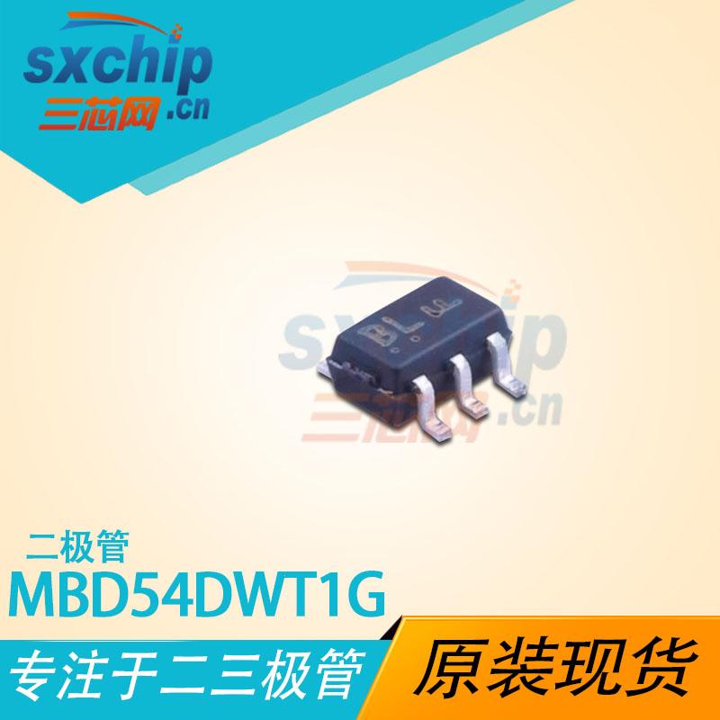 MBD54DWT1G