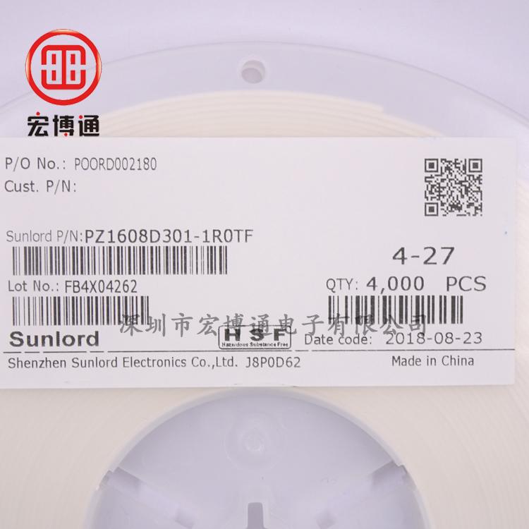 PZ1608D301-1R0TF