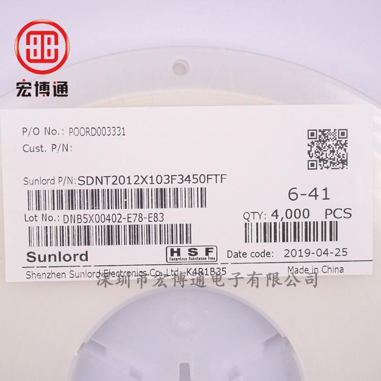 SDNT2012X103F3450FTF